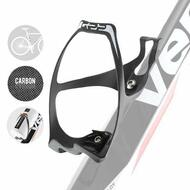 Full Carbon Bike Bicycle Water Bottle Cage Holder 18g