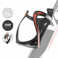 Full Carbon Bike Bicycle Water Bottle Cage Holder 24g