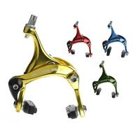 Fixie Track Bike Dual Pivot Caliper Brake