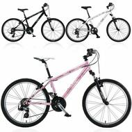 HASA Kids Mountain Bike Shimano 21 Speed Alloy