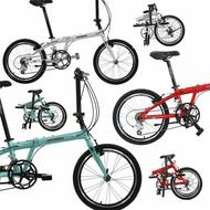 HASA Folding Foldable Bike Shimano 18 Speed 20 Inch