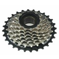 Shimano MF-HG37 7-Speed Multi Freewheel