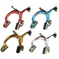 73-92mm Drop Road Fixie BMX Bike Caliper Brake