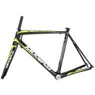 MUOVASI 700C Road Bike Full Carbon Frame UD With Fork 56cm