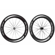 Shimano Dura-Ace Carbon Wheel Set 75mm Tubular